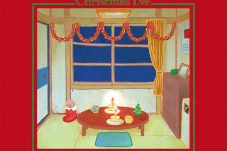 「クリスマスの夜」IBCパブリッシング 島本慶 若林健次(著)